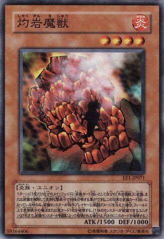 File:BurningBeast-EE1-JP-C.jpg
