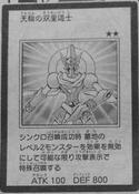 CelestialDoubleStarShaman-JP-Manga-5D