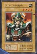 CelticGuardian-JP-Anime-DM