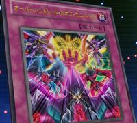 ChaosHundredUniverse-JP-Anime-ZX