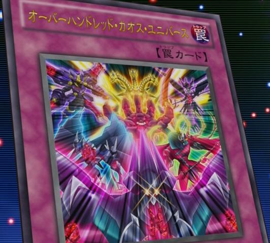 File:ChaosHundredUniverse-JP-Anime-ZX.png