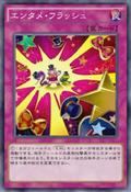 CommandPerformance-JP-Anime-AV