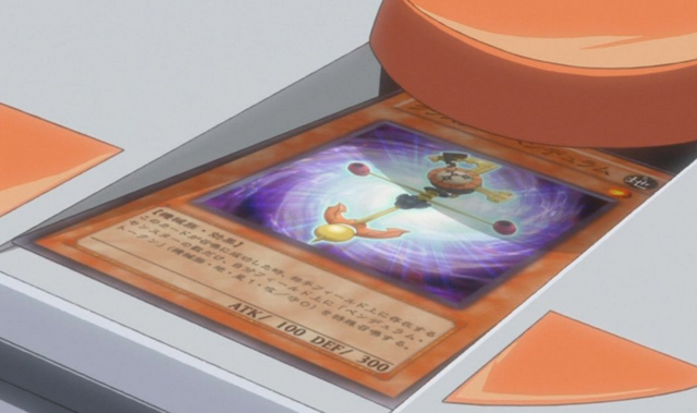 File:CosmicCompass-JP-Anime-5D.png