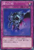 DarkIllusion-DE02-JP-C