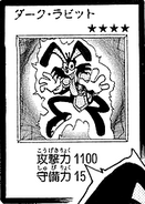 DarkRabbit-JP-Manga-DM