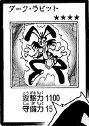 DarkRabbit-JP-Manga-DM