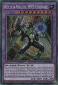 ElementalHERONebulaNeos-CT15-FR-ScR-LE