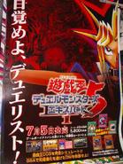 G5-Poster-JP