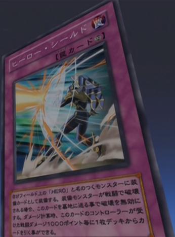 File:HeroShield-JP-Anime-GX.png