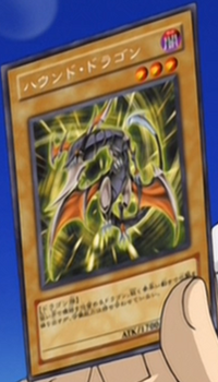 HunterDragon-JP-Anime-GX