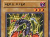 Tactical Evolution (OCG-KR-UE)