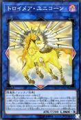 KnightmareUnicorn-FLOD-JP-SR