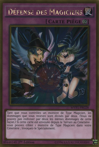File:MagiciansDefense-MVP1-FR-GUR-1E.png