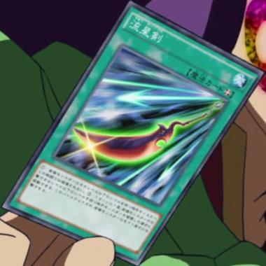 File:ShootingStarSword-JP-Anime-AV.png
