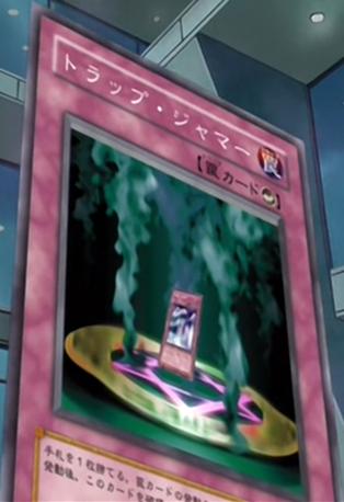 File:TrapJammer-JP-Anime-DM.png