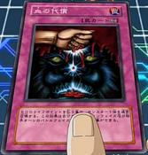 UltimateOffering-JP-Anime-MOV