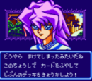 Ryou Bakura (Duel Monsters 2)