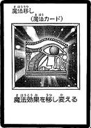 Bounce-JP-Manga-DM