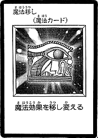 File:Bounce-JP-Manga-DM.png