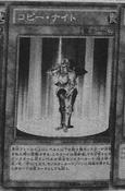 CopyKnight-JP-Manga-DZ
