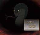 Divine Serpent Geh (anime)