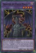 DoomVirusDragon-LEDD-FR-C-1E