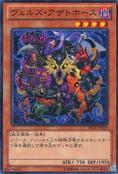 EvilswarmAzzathoth-DS13-JP-C