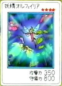 FairyOlpheir-JP-Anime-Toei