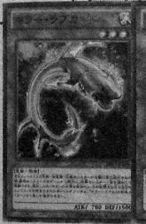 FrillerRabca-JP-Manga-DZ