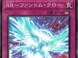Phantom Rage +1 Bonus Pack (OCG-JP)
