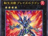 Salamangreat Blaze Dragon (anime)