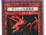 Slifer the Sky Dragon (DDM)