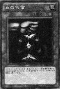 UltimateOffering-JP-Manga-DZ