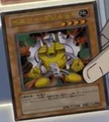 YellowGadget-JP-Anime-DM