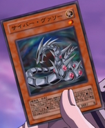 CyberValley-JP-Anime-GX