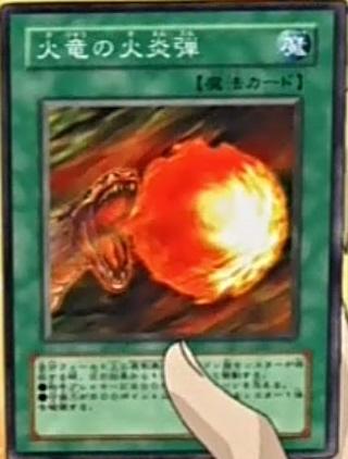 File:DragonsGunfire-JP-Anime-DM.jpg