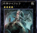 Outer God Nyarla