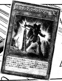 HeroicRetributionSword-JP-Manga-DZ