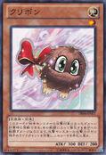 Kuribon-DE04-JP-C