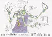 Number43ManipulatorofSouls-JP-Anime-ZX-ConceptArt