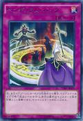 PendulumBack-DUEA-JP-R