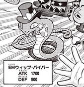 PerformapalWhipSnake-JP-Manga-DY-NC