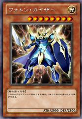 File:PhotonCaesar-JP-Anime-ZX.png