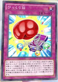 PunchintheBox-JP-Anime-AV