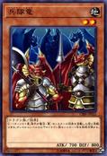SoldierDragons-CIBR-JP-C