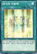 SorcerousSpellWall-ST14-KR-C-1E