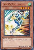 TopRunner-STOR-JP-C