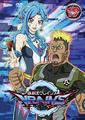 VRAINS DVD 19
