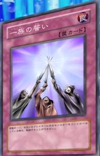 VowofTribe-JP-Anime-DM