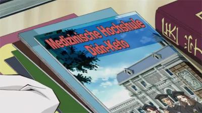 Dian Keto Medical College Yu Gi Oh Wiki Fandom